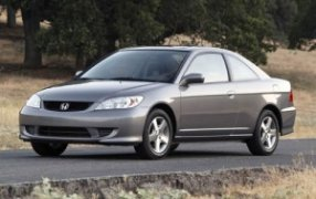 Honda Civic Type 4